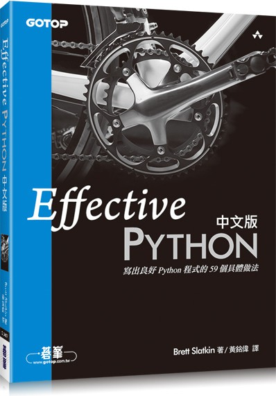 Effective Python › The Book